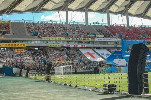 Korea Stadion