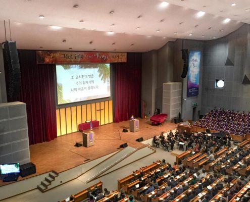 TWAUDiO 2016 Korea Seoul Church Songpa